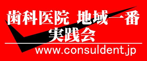 経営戦略研究所 社内ポータルサイト